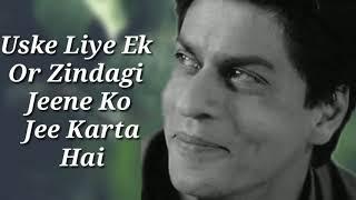 hindi love dialogue