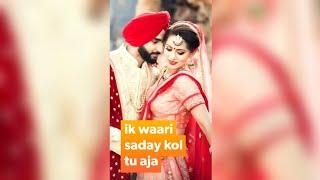Punjabi romantic