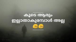 best malayalam status